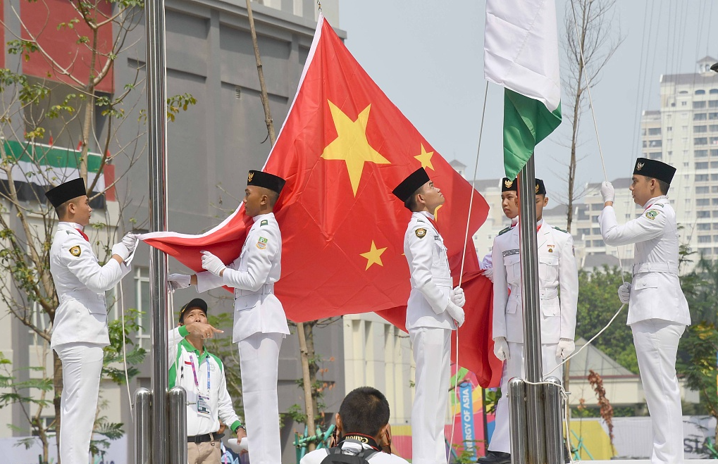 China's national flag raised at the 2018 Asian Games