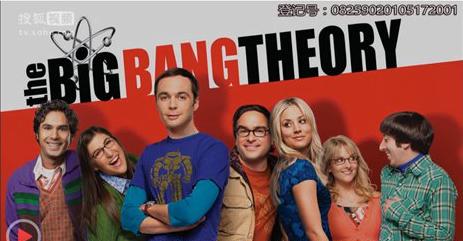 'The Big Bang Theory' hits Chinese streaming platform Sohu TV