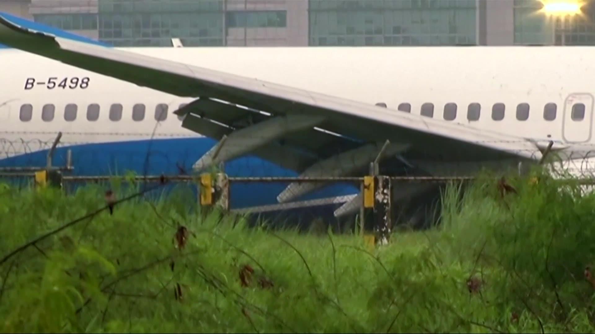 Xiamen Air jet overshoots runway in the Philippines