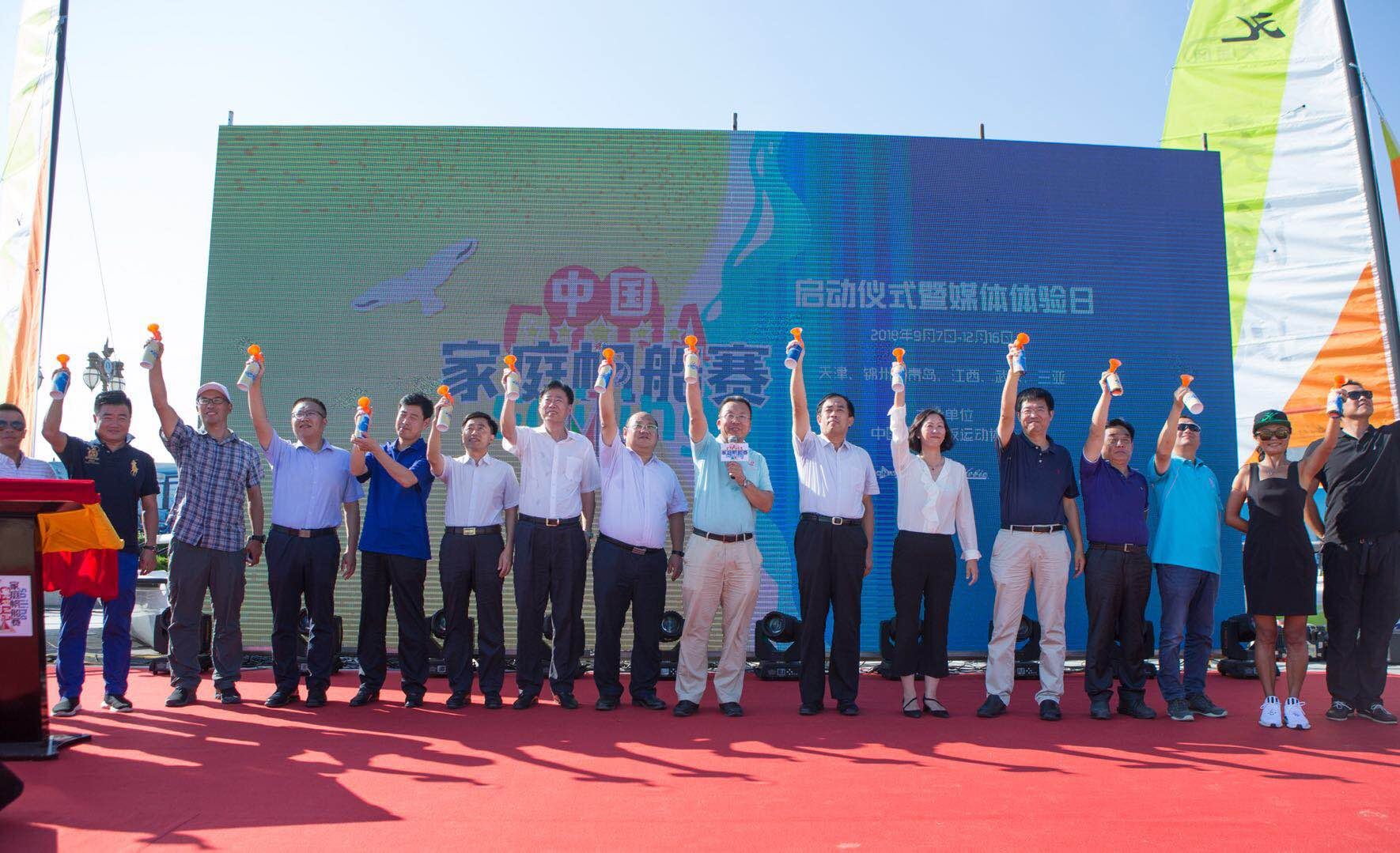 Family race aims to invigorate Chinese sailing
