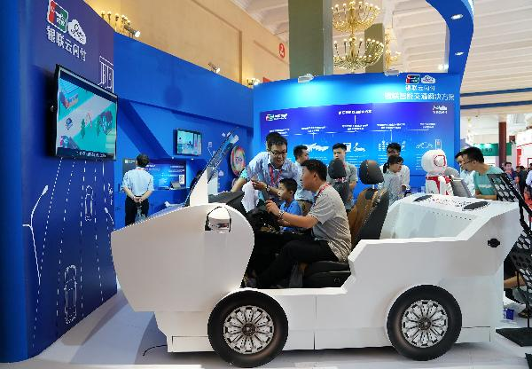 Fintech investment in China hits a record $15.1 billion in H1 2018: KPMG