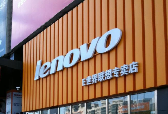 Lenovo profits from digital strategy in Q2