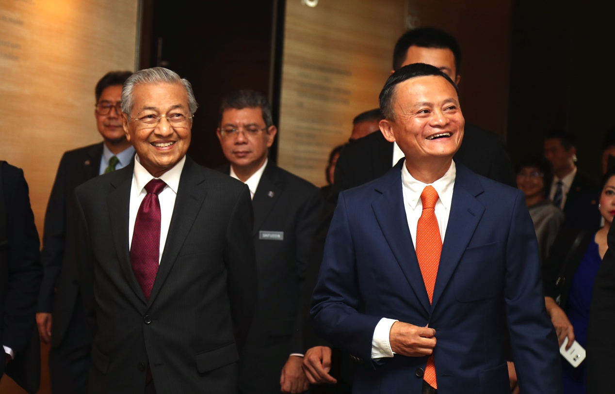 Expert: E-commerce is focus of Mahathir's China trip