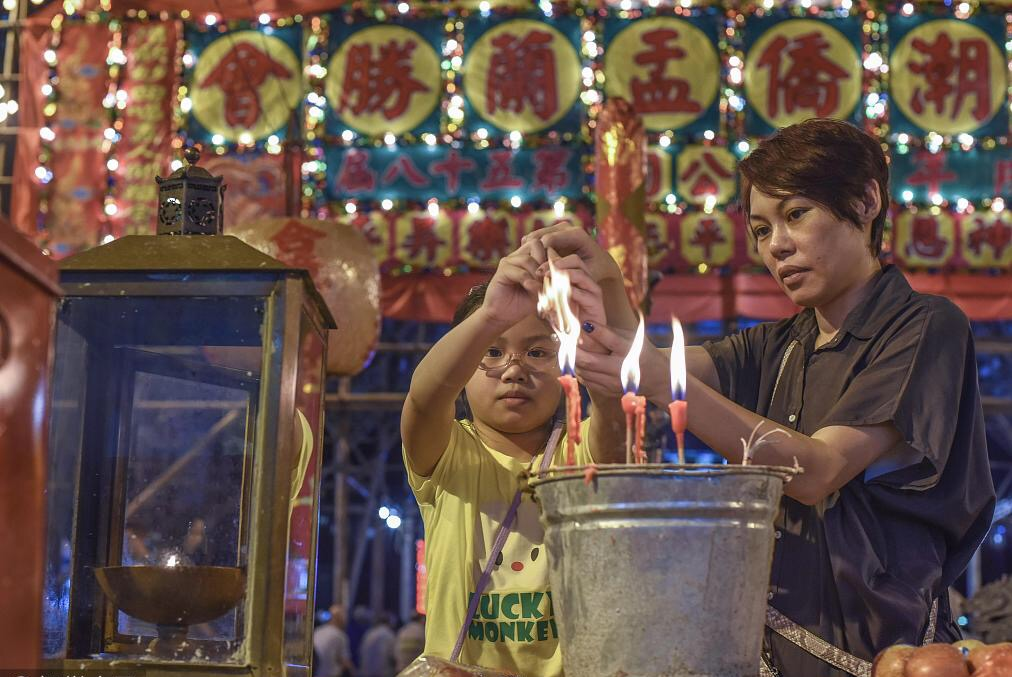 Hong Kong to celebrate the Hungry Ghost festival