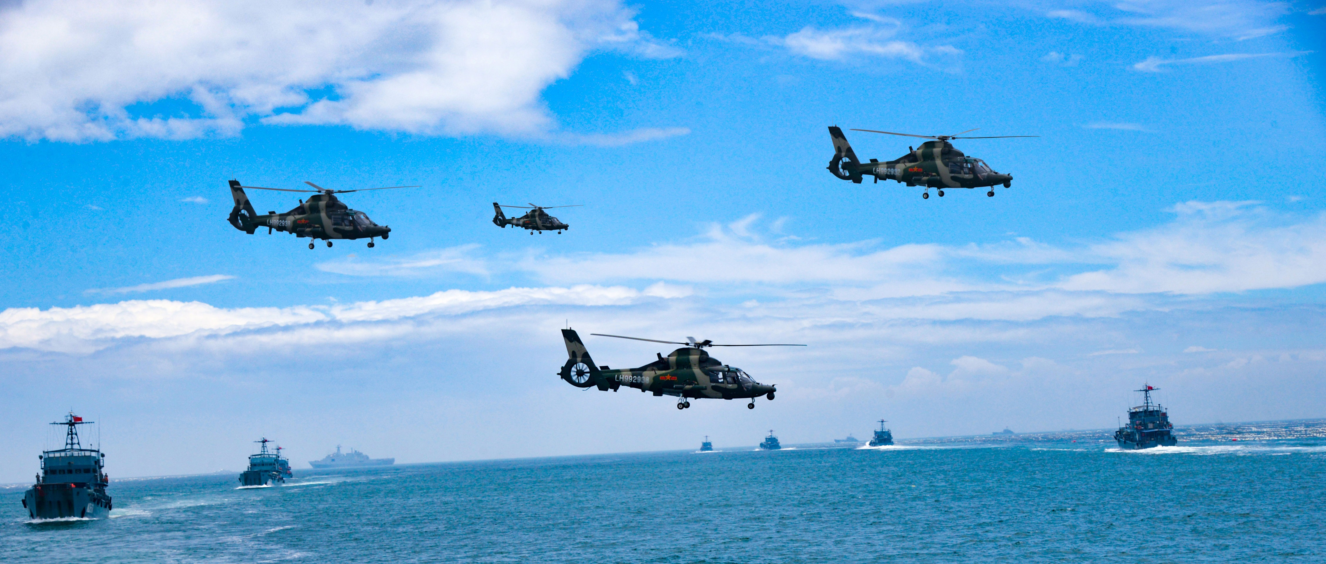 PLA to conduct military activities in waters of the Yellow Sea and Bohai Strait