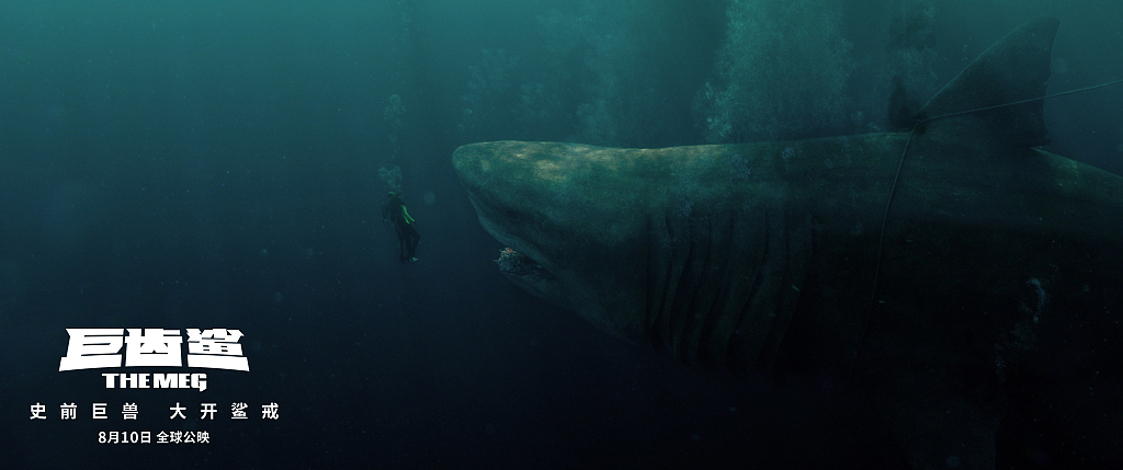 Fear of sharks and love of mindless fun unites Chinese and US audiences