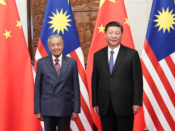 Xi meets Malaysian PM Mahathir