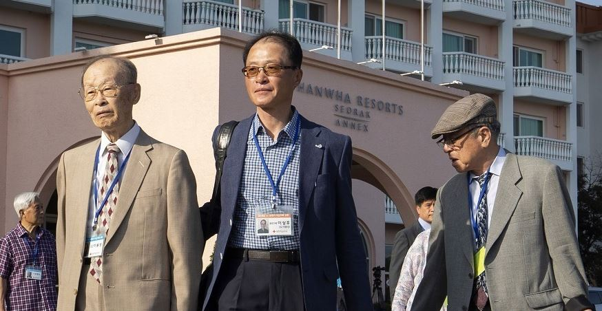 S.Koreans gather to reunite with long-lost relatives from North Korea
