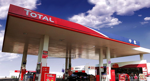 Total announced to quit Iran gas project