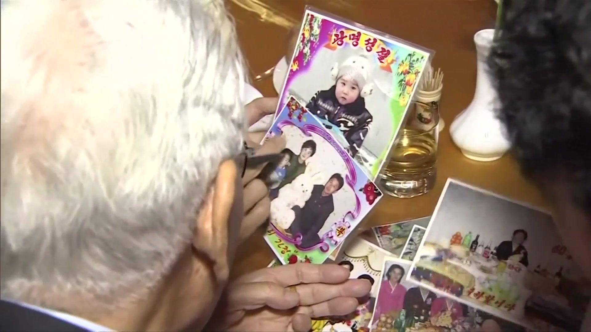 Tears, joy as Korean families separated by war briefly reunite