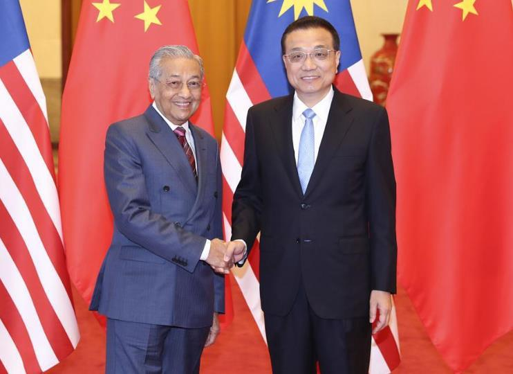 China pledges to lift ties with Malaysia to new high