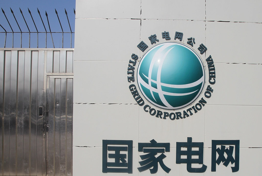 China's State Grid to sell 70.3 pct stake in coal retail venture
