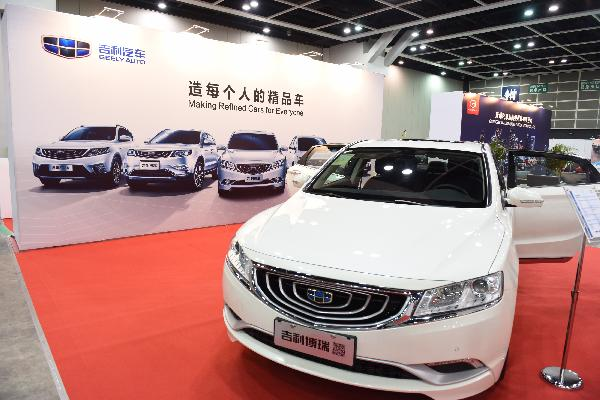 Malaysia positive on further cooperation between Proton and China's Geely