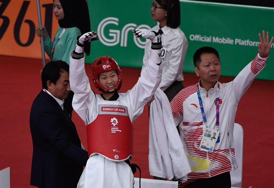 China wins gold medal of Women's Taekwondo 57kg contest at 18th Asian Games