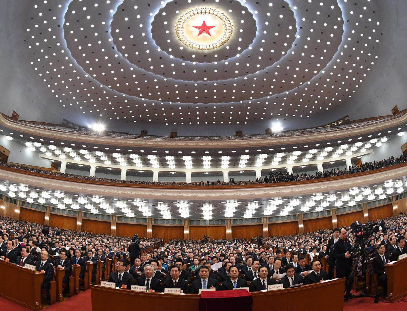 State Council appoints, removes officials