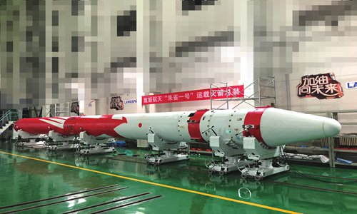 Chinese private space firm to send first rocket into orbit in fourth quarter