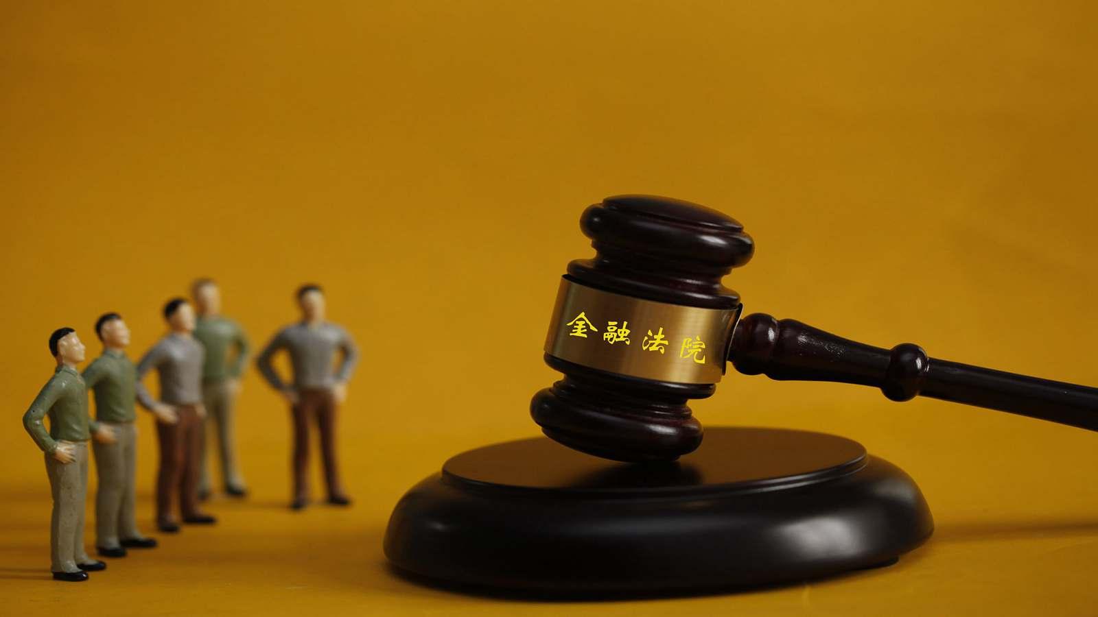 China launches first financial court in Shanghai