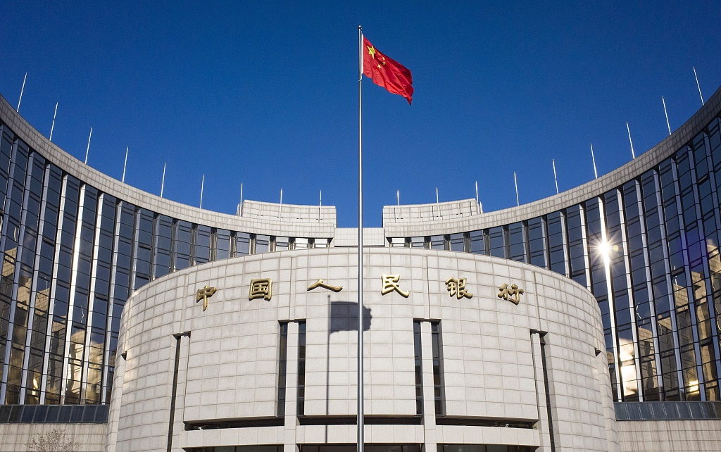 China's central bank vows to control money supply, ensure market liquidity