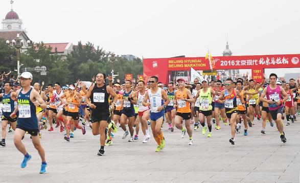 110,000 people have signed up for Beijing marathon