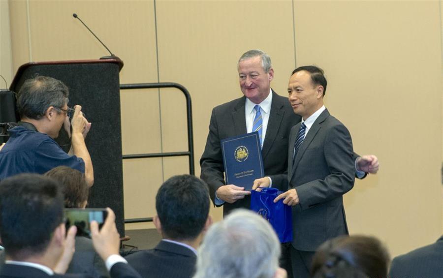 Philadelphia values partnership, friendship with China: city mayor