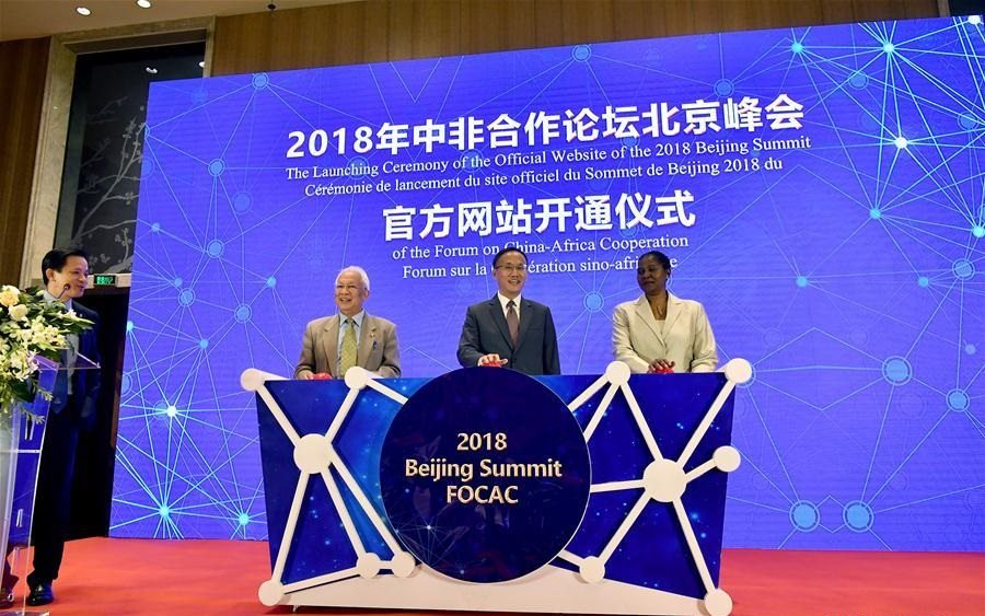 2018 FOCAC Beijing summit: Four outcomes expected