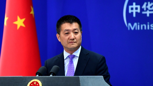 China refutes US criticism of ties with El Salvador