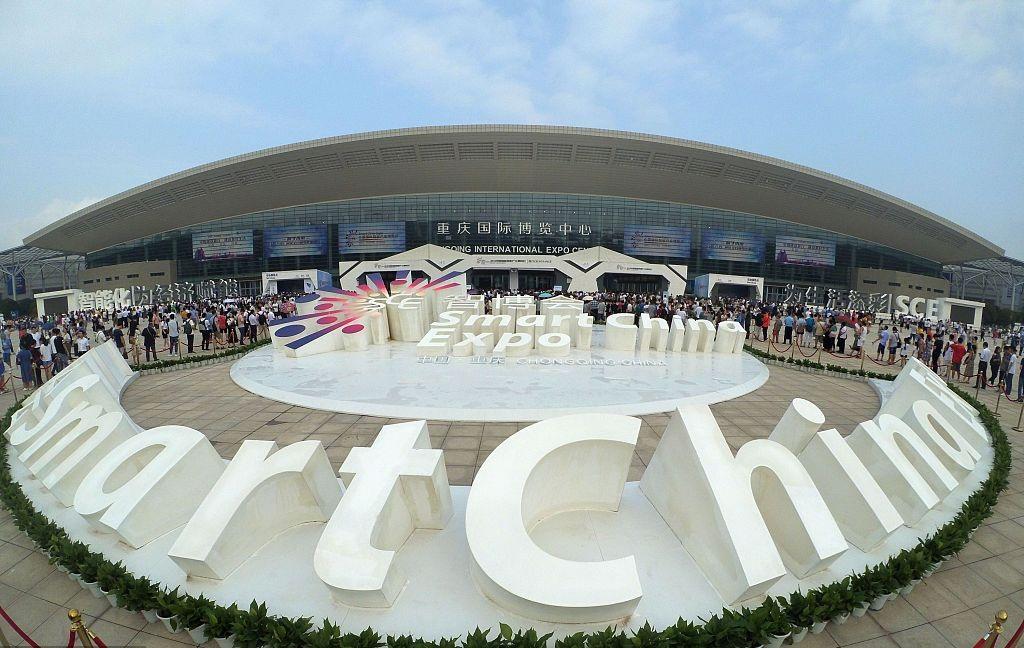 Xi sends congratulatory letter to Smart China Expo