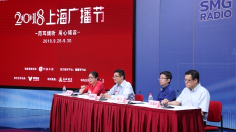 Shanghai Radio Festival offers fun in September