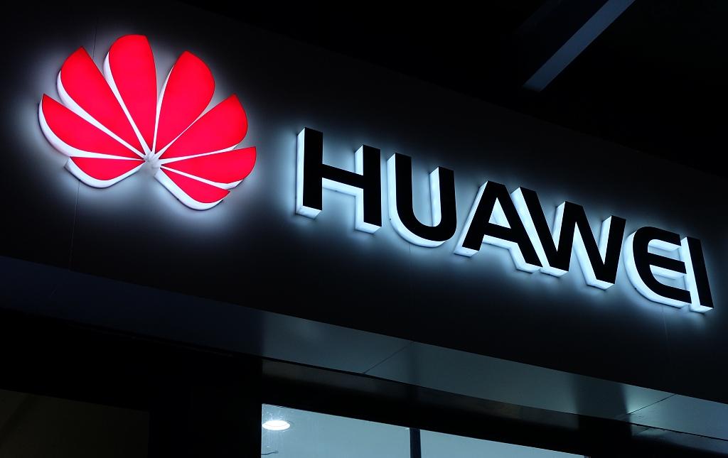China urges Australia to abandon biases amid Huawei ban