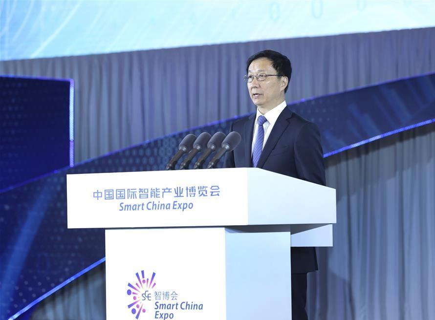 Vice premier stresses smart technology development