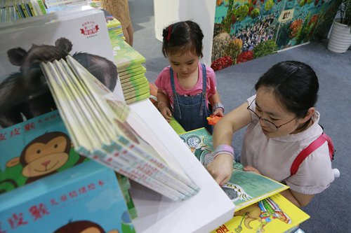 China's growing book market attracts British publishing houses