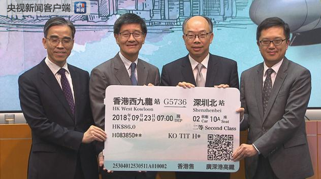 HK section of the Guangzhou-Shenzhen-HK high-speed railway opens next month