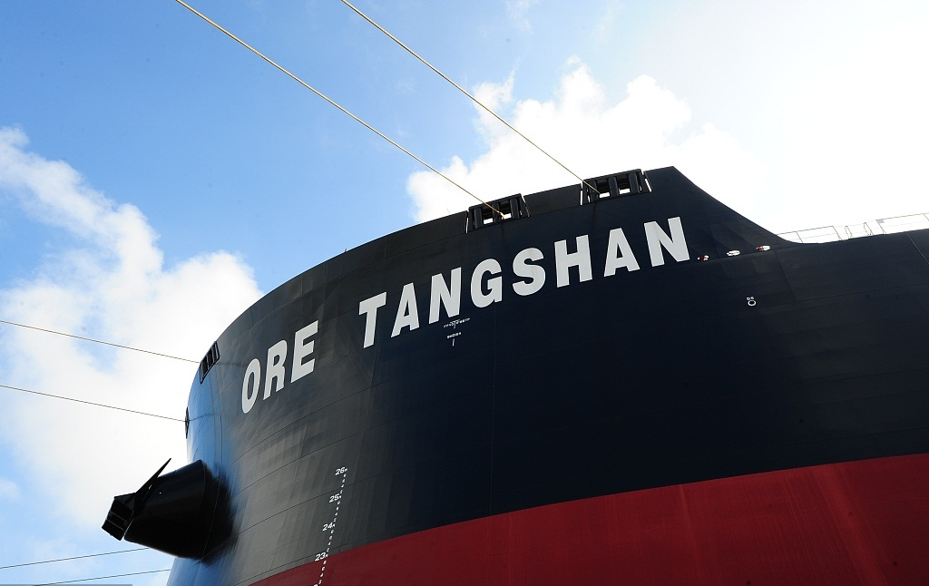 ORE TANGSHAN into operation soon