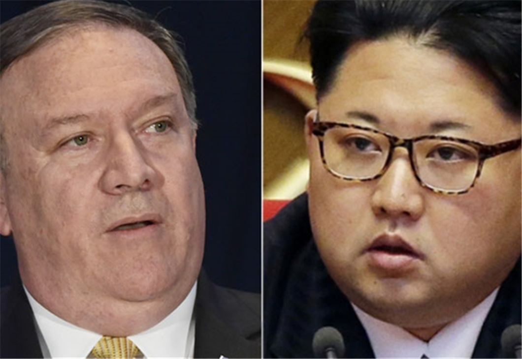 US State Department says no plans for Pompeo-Kim meeting