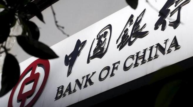 BOC grants 115.9 bln USD credit to support Belt and Road construction