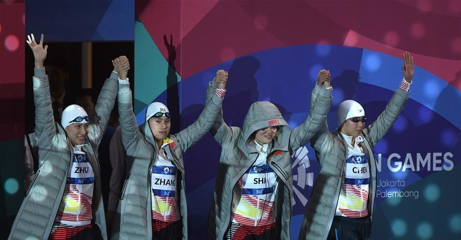 Highlights of women's 4x100m medley relay final of swimming at Asian Games
