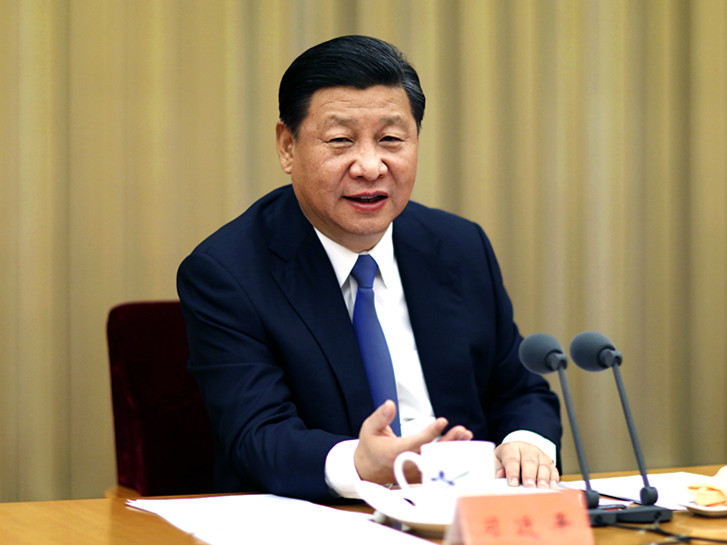 Xi calls for strengthening Party leadership over law-based governance