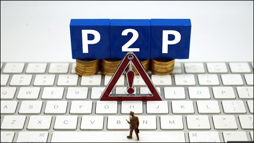 Shenzhen asks P2P suspects to give up