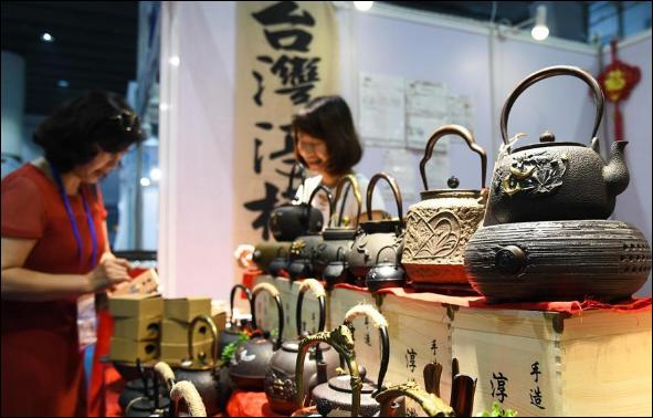 26th Guangzhou Fair kicks off in S China's Guangdong