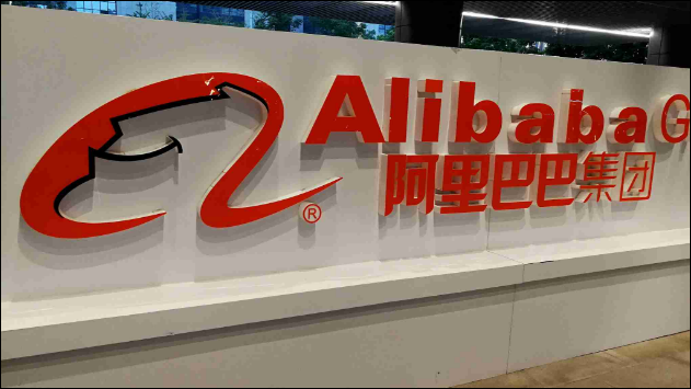 Alibaba's revenue up 61% in Q1 of 2019 fiscal year