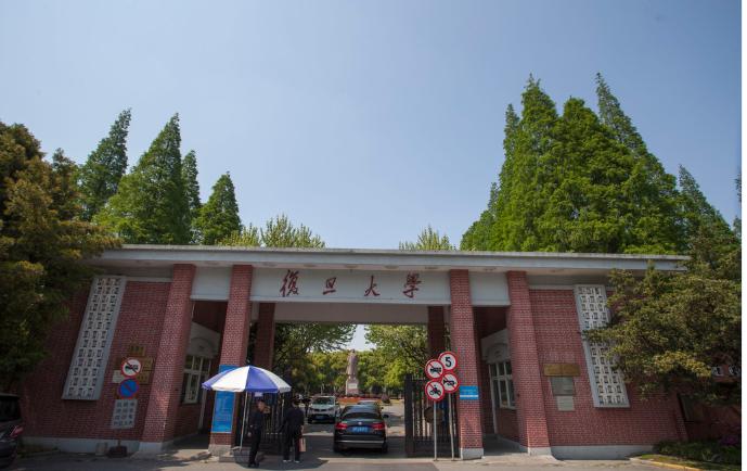 Fudan University researchers publish findings in Science