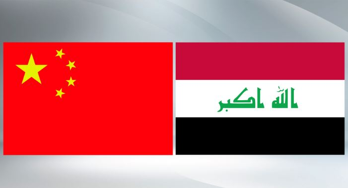 China, Iraq to deepen strategic partnership