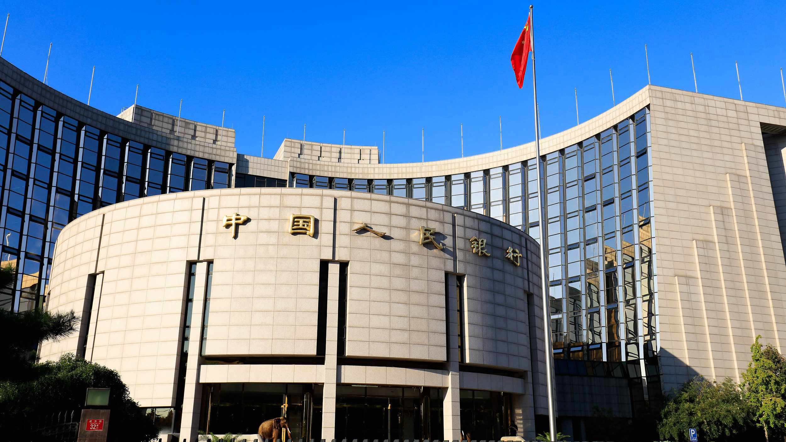 China central bank warns against illegal fund-raising with virtual currencies and blockchain firms