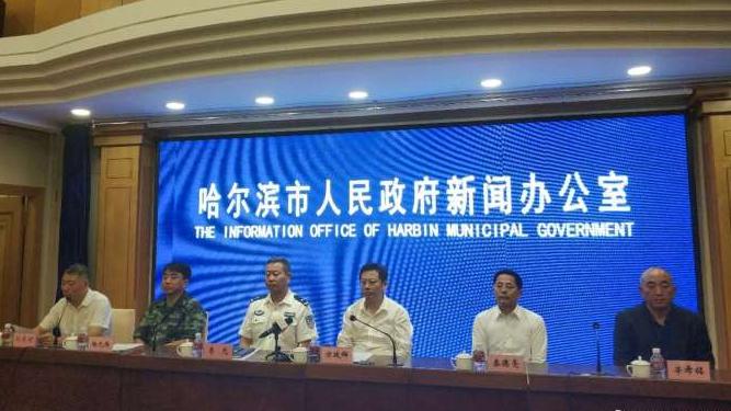 Deadly hotel fire kills 20 in NE China's Harbin