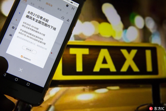 Authorities order Didi to improve safety after passenger killed
