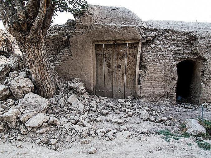 Two dead, 255 injured in Iran earthquake