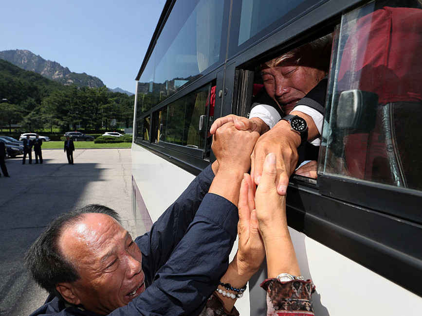 Reunion of separated families from 2 Koreas ends