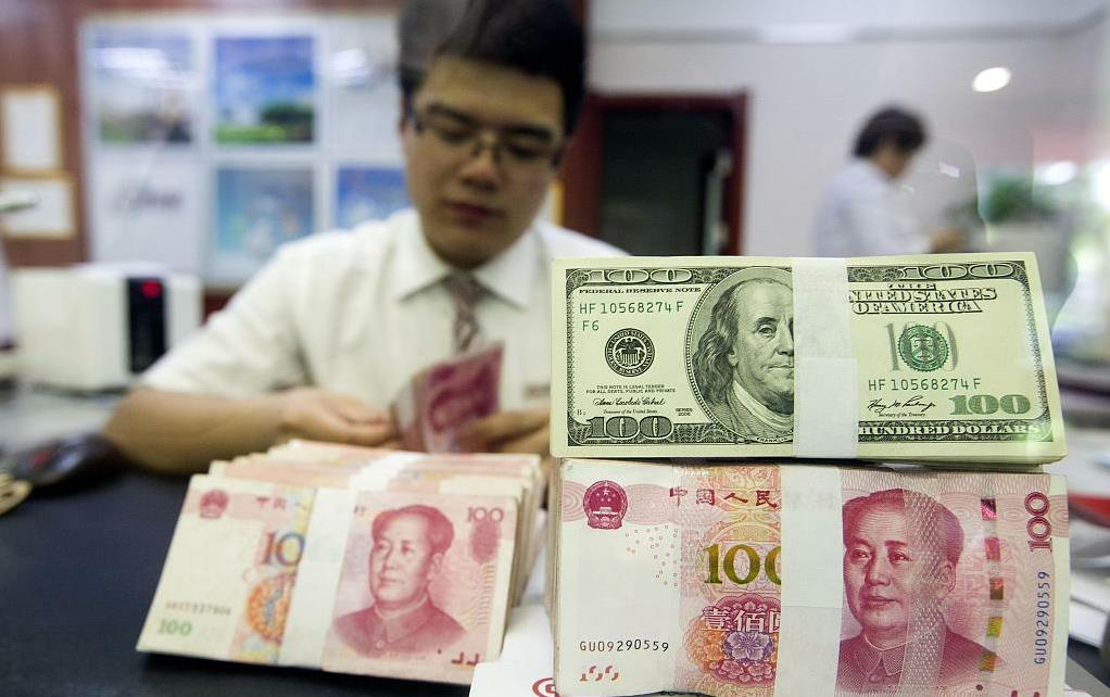 Chinese yuan strengthens to 6.8508 against USD Monday