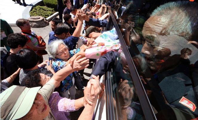 Separated inter-Korean families bid farewell, another reunion planned this year