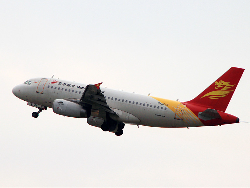 Flight from Kunming to Hangzhou returns after mid-air scare